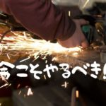 日銀短観?大企業製造業の景況感?中小製造業がやるべきこと。