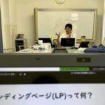 さぁ、言語化しよう!MOBIOのデジ活LP制作、第2クール始動!