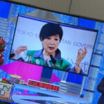 大阪府知事のテレビ出演にリーダーシップを学ぶ