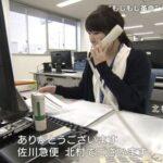 電話対応をどれだけ楽しく習得するかへの挑戦